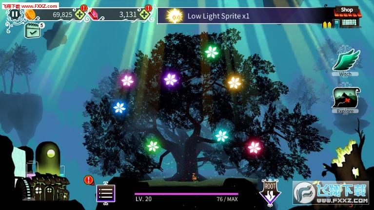 魔女的森林安卓版1.0.5截图2
