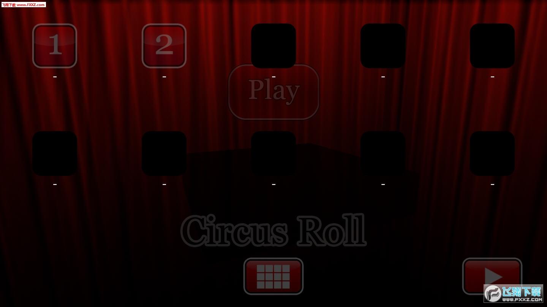 circus roll安卓版1.1截图2