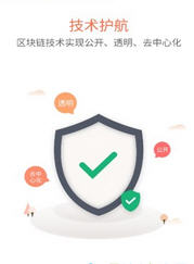 HII交易所appv1.0截图0