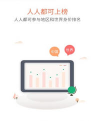 HII交易所appv1.0截图2