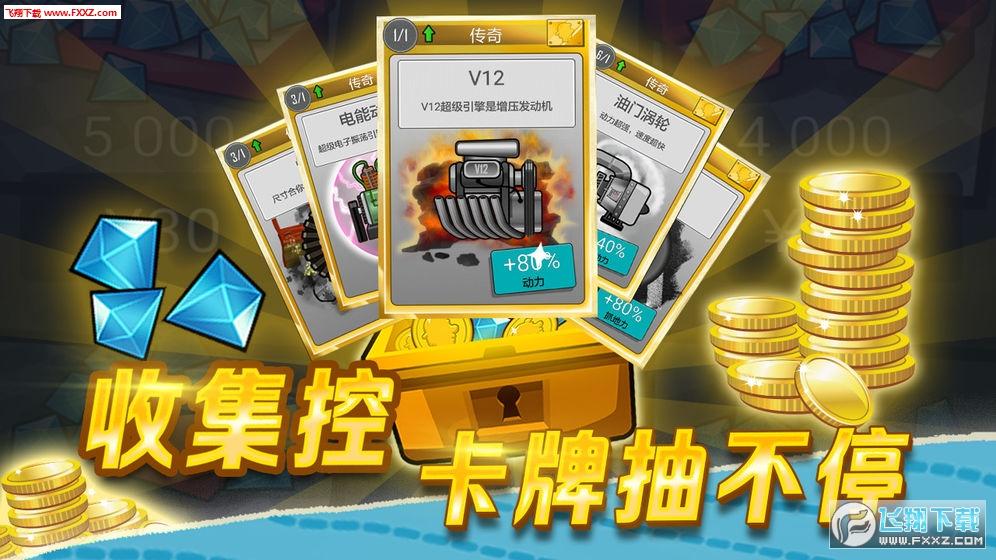 登山赛车破解版无限金币999999钻石999999v1.48.0截图2