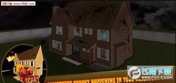 可怕的邻居幽灵鬼屋手游1.0截图2