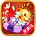 百人龙虎游戏平台