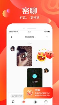 邮信app官方版1.2.1截图0