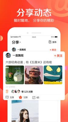 邮信app官方版1.2.1截图1
