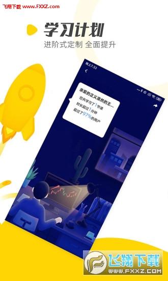 股拍app官网版v4.9.0最新版截图2