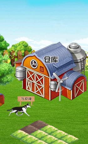 种菜领红包的游戏赚钱app1.0截图0