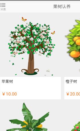种菜领红包的游戏赚钱app1.0截图2