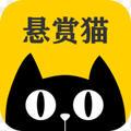 悬赏猫做任务提现赚钱app1.8.6