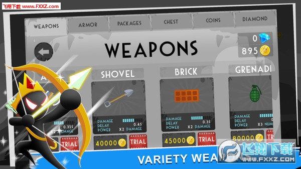 后羿弓箭射手手游v1.0截图0