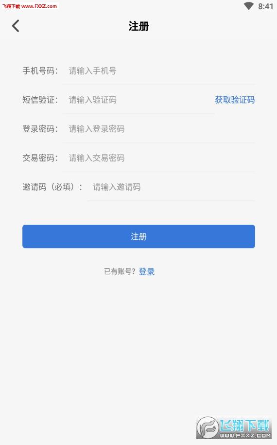 益智运动app官网版1.5截图1