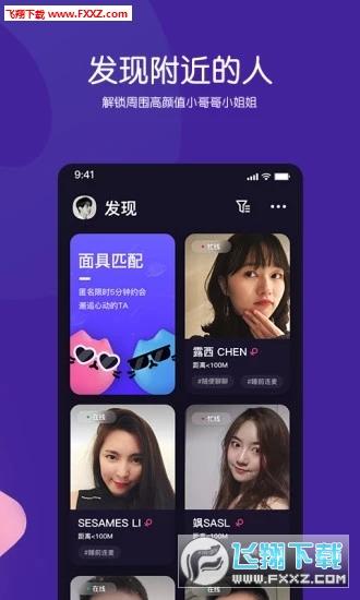 猫呼app官网版v0.4.5截图1
