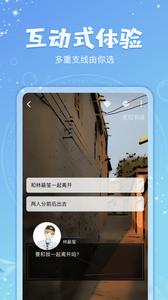 克拉有读app官方版1.2.6截图0