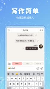 克拉有读app官方版1.2.6截图1