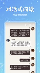 克拉有读app官方版1.2.6截图3