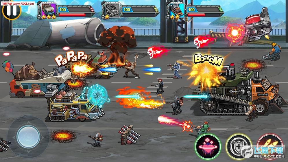 末世战车无敌版v1.0截图1