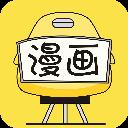 漫画160官网 v1.0