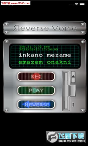 歌曲倒放软件ReverseVoicev1.0.23截图1