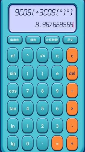 动漫语音计算器app安卓版56.5截图0