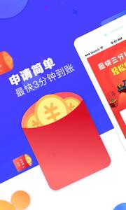 新河钱包官方版截图1
