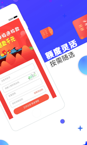新河钱包官方版截图2