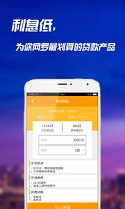 钱庄好借app官方版截图0