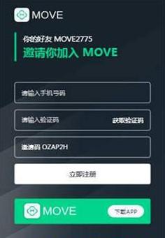 moveb牧牛帮赚钱appv1.0.0截图1