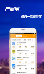 钱庄好借app官方版截图1