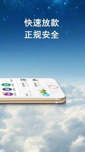 通宝钱庄安卓版1.0截图1