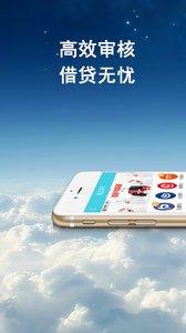 通宝钱庄安卓版1.0截图0