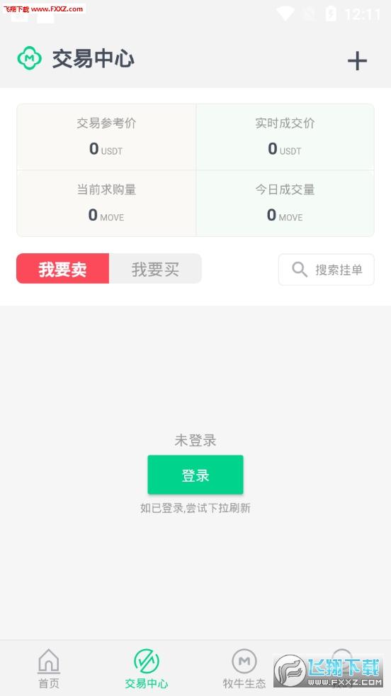 MOVE牧牛链app官方版1.0.0截图2