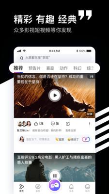 蛋挞视频app安卓版1.1.9截图0