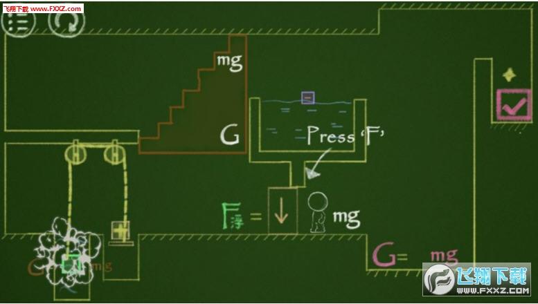 物理世界手游截图1