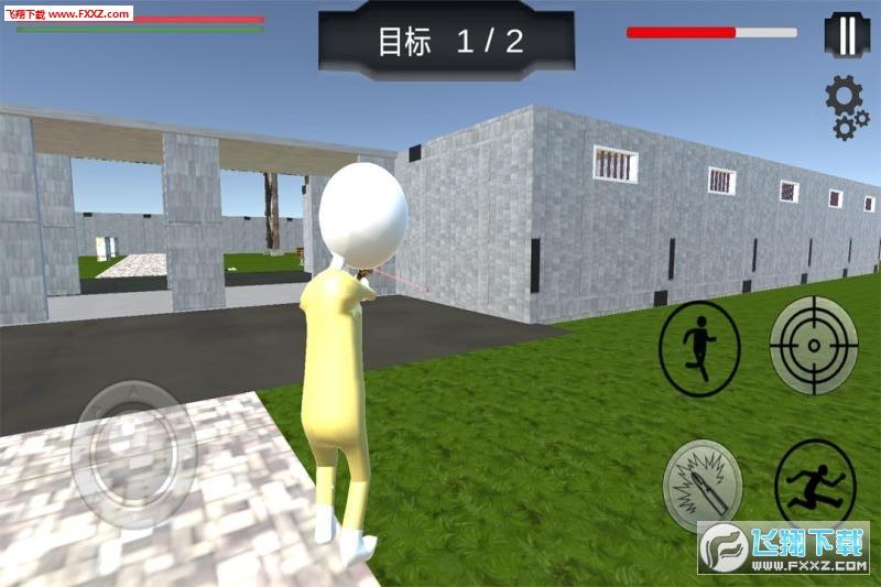 激斗橡皮人安卓版1.0.1截图0
