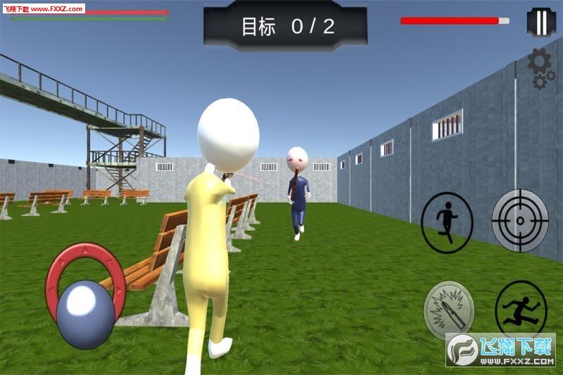 激斗橡皮人安卓版1.0.1截图3