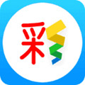 英傅彩票app v1.0