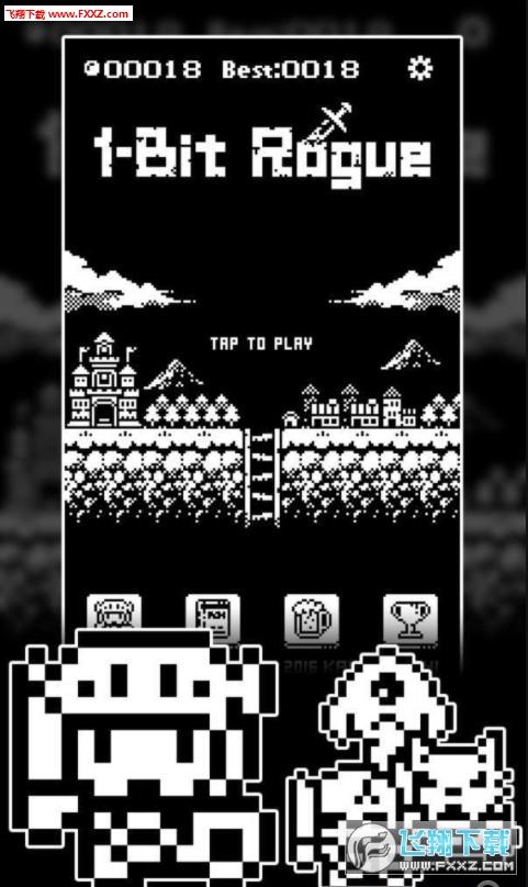 寻宝探险迷宫探索手游1.3截图2