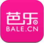 芭乐视频app最新破解 v1.0