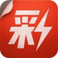 mc星辰彩票app v1.0