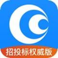 鹰眼通招标appv1.0.9