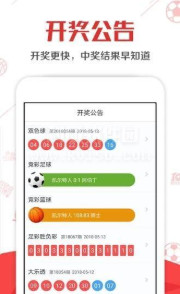 mc星辰彩票appv1.0截图1