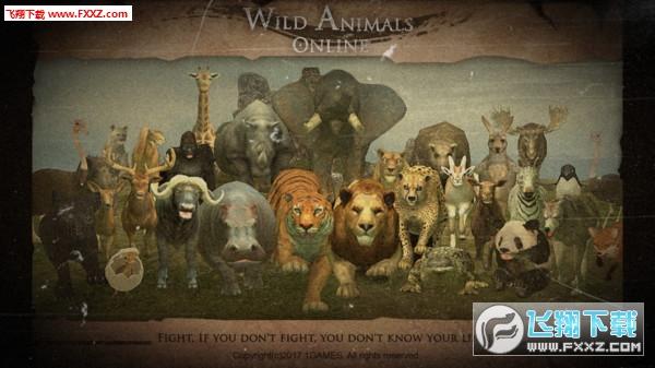 野生动物丛林法则手游v3.32截图0
