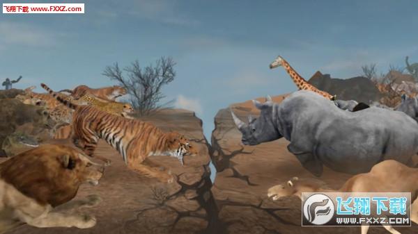 野生动物丛林法则手游v3.32截图2