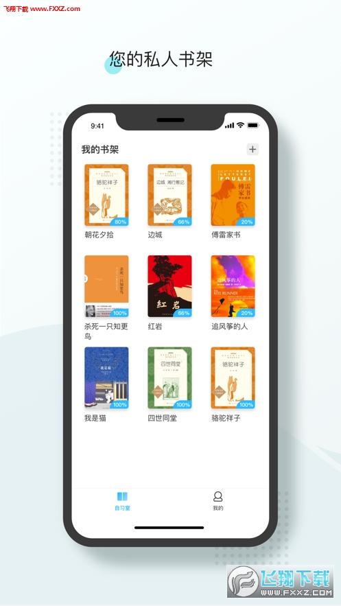 阅度春秋app1.6.3截图3