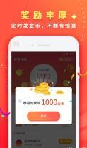 步步为王走路赚钱app1.0截图2