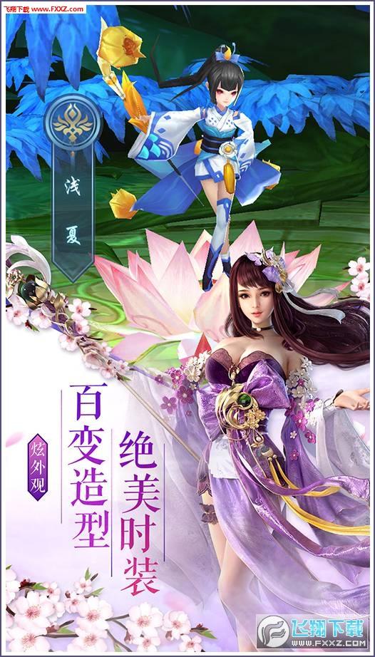 九州仙剑诀手游1.3.5.0截图3