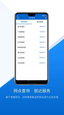 文山公积金app官方版1.1.1截图0