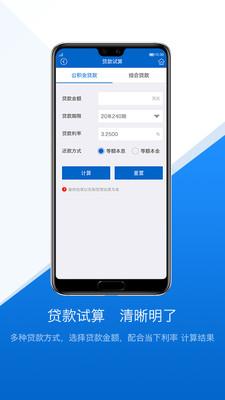 文山公积金app官方版1.1.1截图3