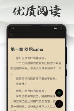 木瓜看书app手机版v1.0截图0