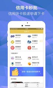 金呱钱包app官方版1.0.0截图1